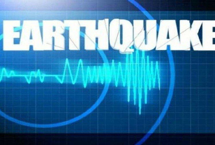 Gempa berkekuatan 7,1 skala Richter mengguncang Indonesia